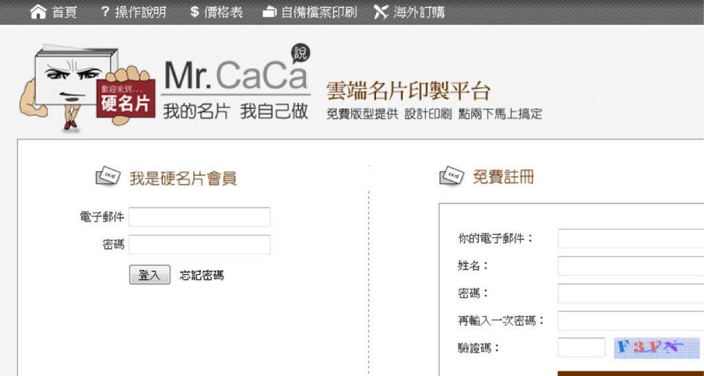 Mrcaca卡卡先生硬名片