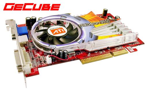 精星 GC-R9550 256M AGP 顯示卡