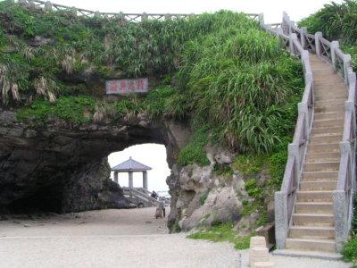 大自然的鬼斧神工-北海岸(石門洞)
