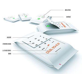 即可通-「可回收式紙手機」2
