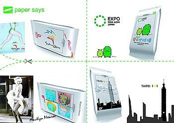 即可通-「可回收式紙手機」3