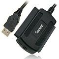 老舊硬碟新生命-USB轉IDE