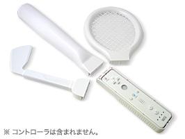 更逼真的運動遊戲體驗-PEGA 運動套件 for Wii(1)