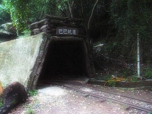 五十年代的探煤痕跡-巴巴坑道-1
