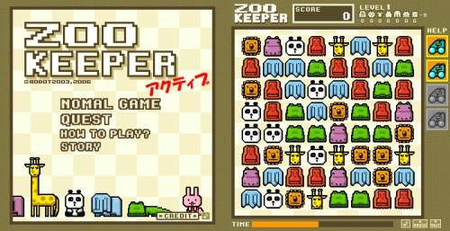 Zoo_Keeper_2.jpg