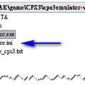 CPS3 Emulator 簡易教學-2.png