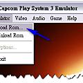 CPS3 Emulator 簡易教學-4.png