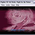 CPS3 Emulator 簡易教學-6.png
