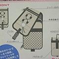 NDSL 專用包-2.JPG