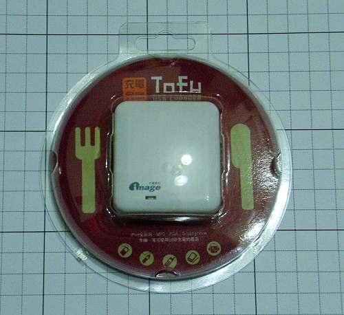 充電豆腐-1.jpg