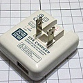 充電豆腐-3.jpg