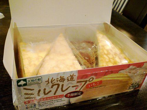 坐飛機來的美食-北海道千層蛋糕+黃金起士條01.jpg