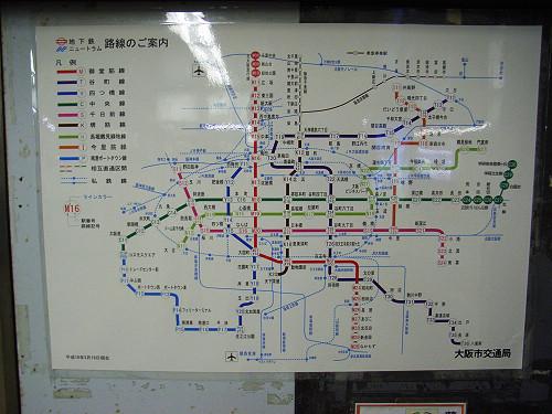 日本大阪京都行(1 Day)-04.jpg