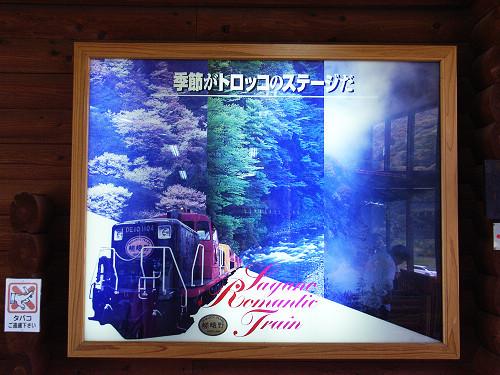 日本大阪京都行(2 Day)-05.jpg