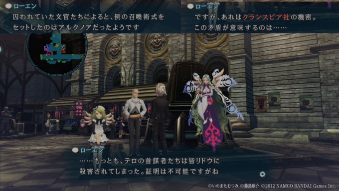 TOX2_0730_003.png
