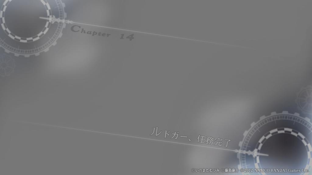テイルズ オブ エクシリア2_52.png