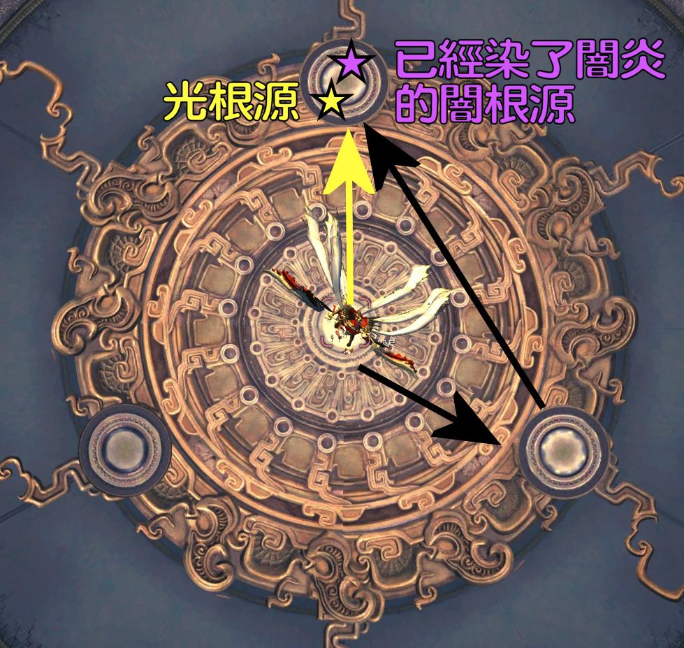 幻炎環17.png