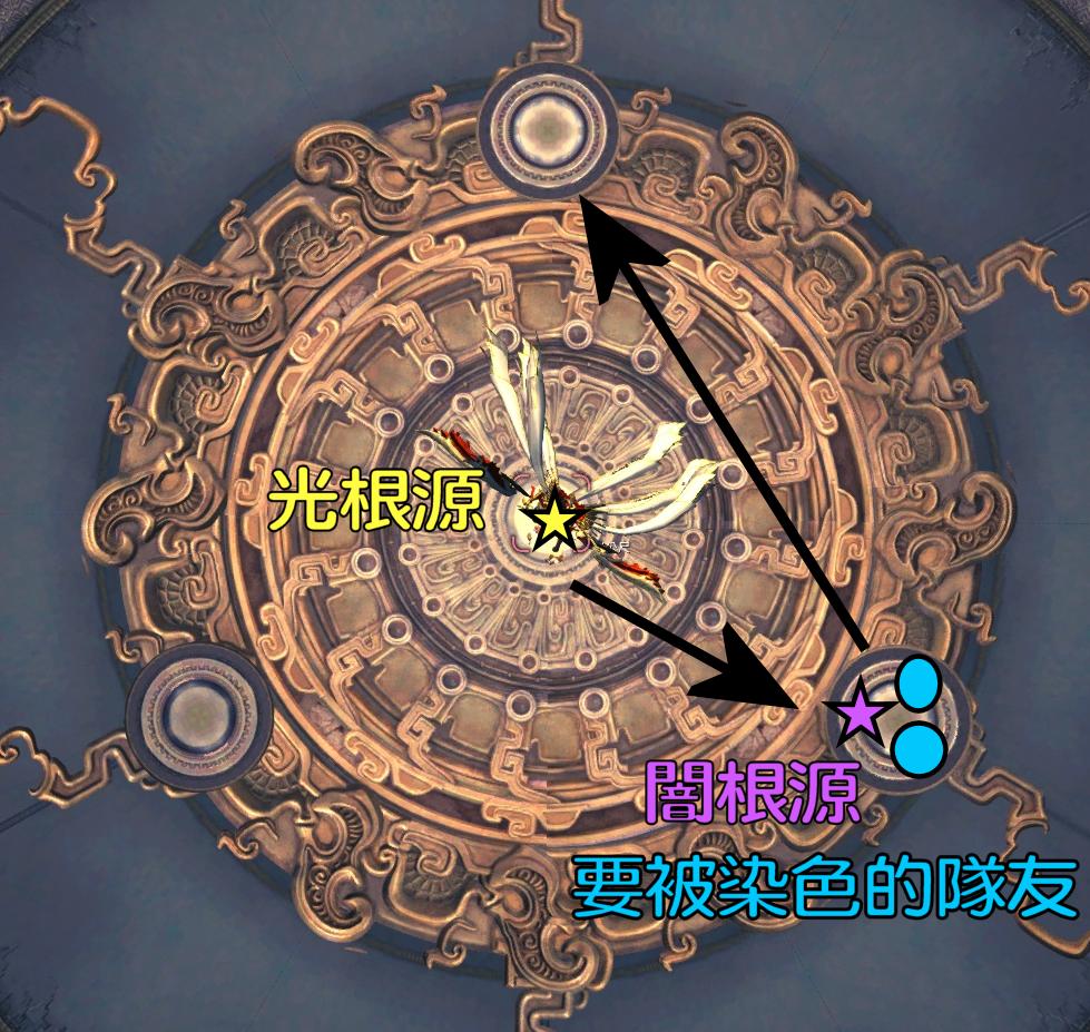 幻炎環14.png