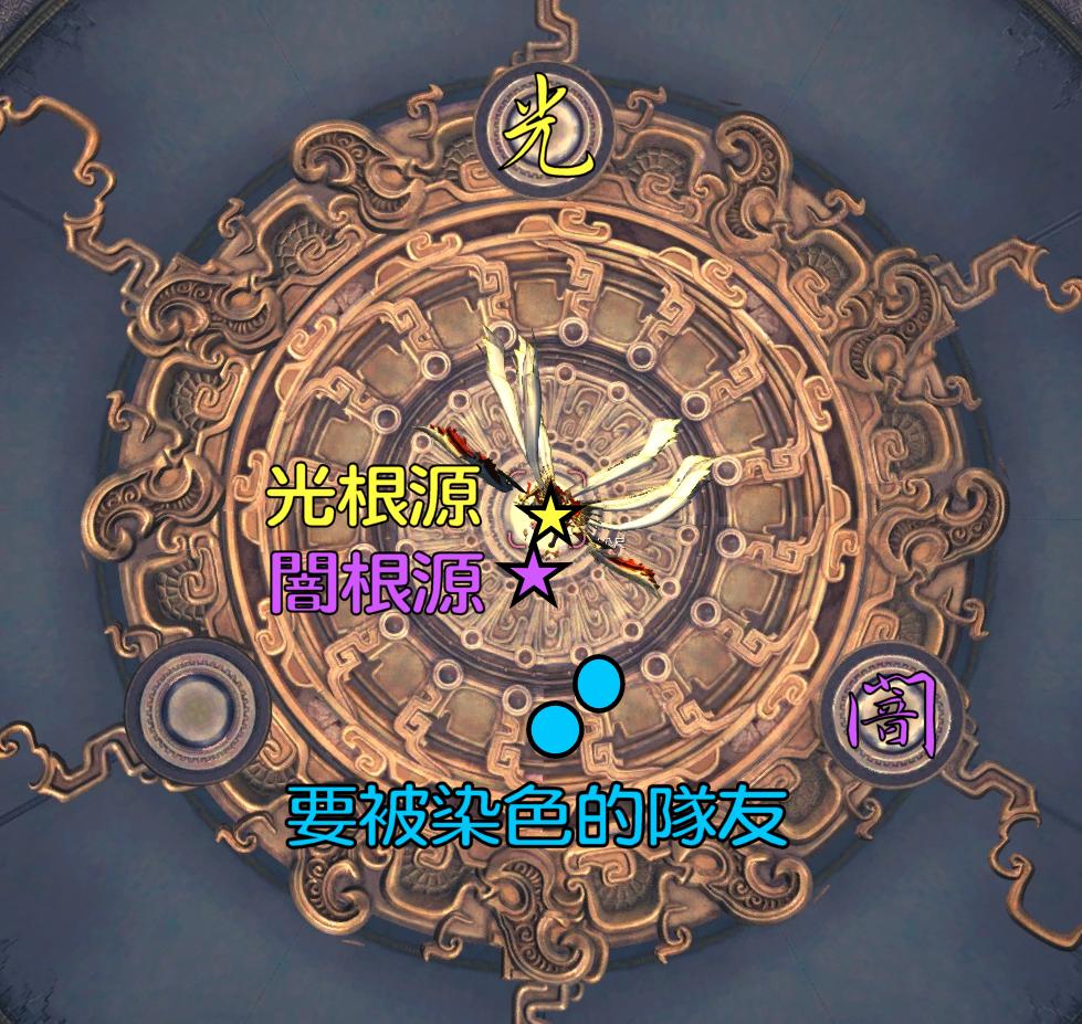 幻炎環13.png