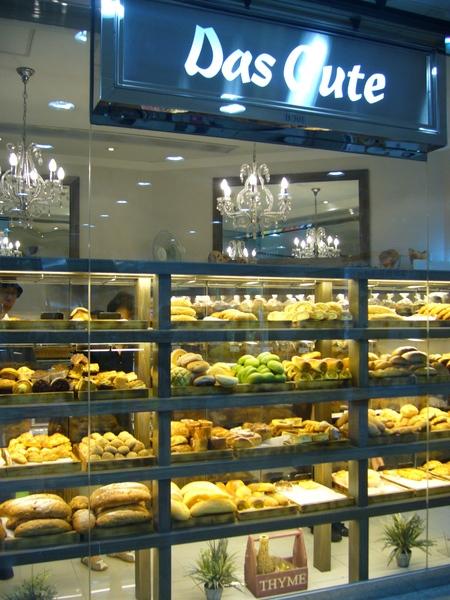 巧遇的麵包店