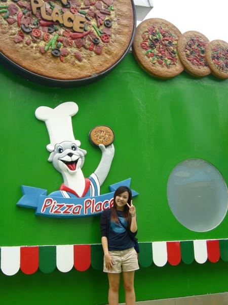 pizza  ..... 餓了