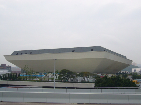 紅堪體育場