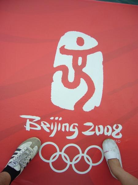 真的很用力宣傳奧運耶