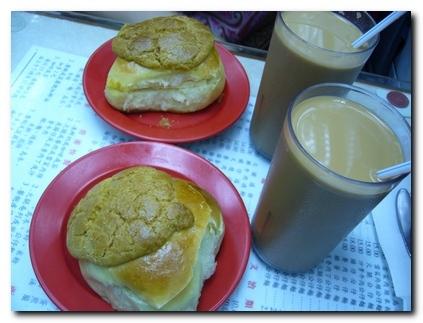 波羅包&凍奶茶沙