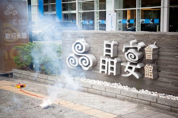 欣怡&博照 (179).jpg