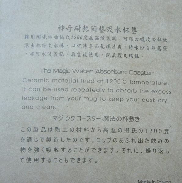 2012-03-12 069-1