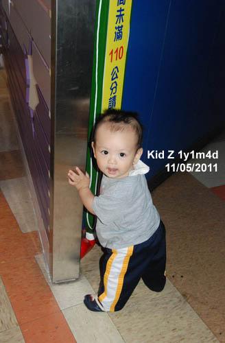 babies111105_1.jpg