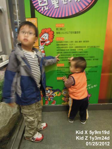 babies120125_1.jpg