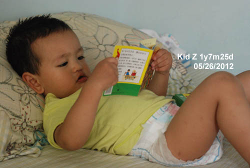 babies20120526_1
