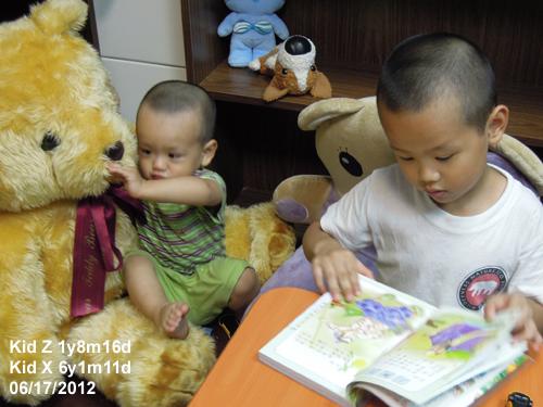 babies120617_1