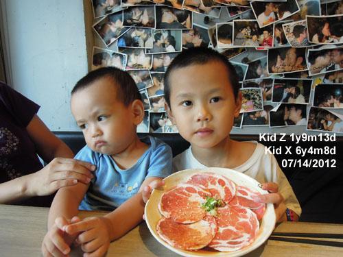 babies120714_1