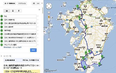 Japan Trip 2012-Apr
