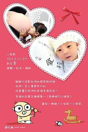 20121227林佳蓉B_E25(108張)-思吟 (1)