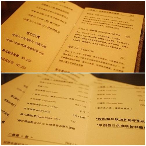 r2 page.jpg