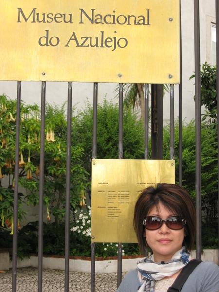 磁磚博物館 Museu Nacional do Azulejo