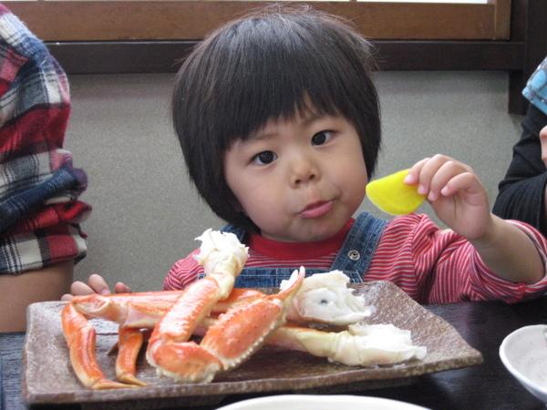 醃蘿蔔是有比長腳蟹好吃嗎?