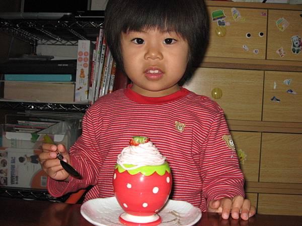 oec之草莓蛋糕~依它它key嗎司