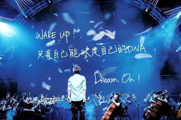 DNA_Dream On.jpg