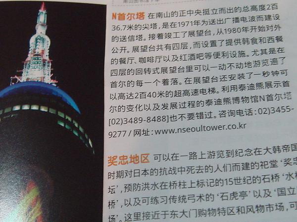 DSC07489.JPG