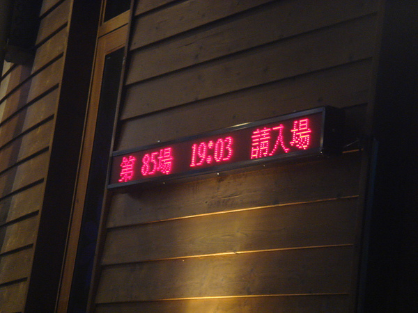 DSC08372.JPG