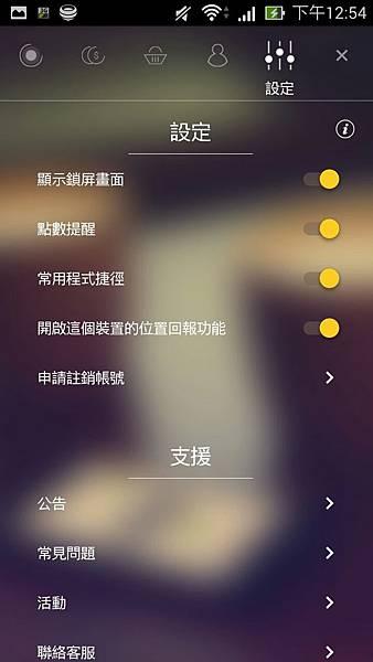Screenshot_2015-10-16-12-54-31
