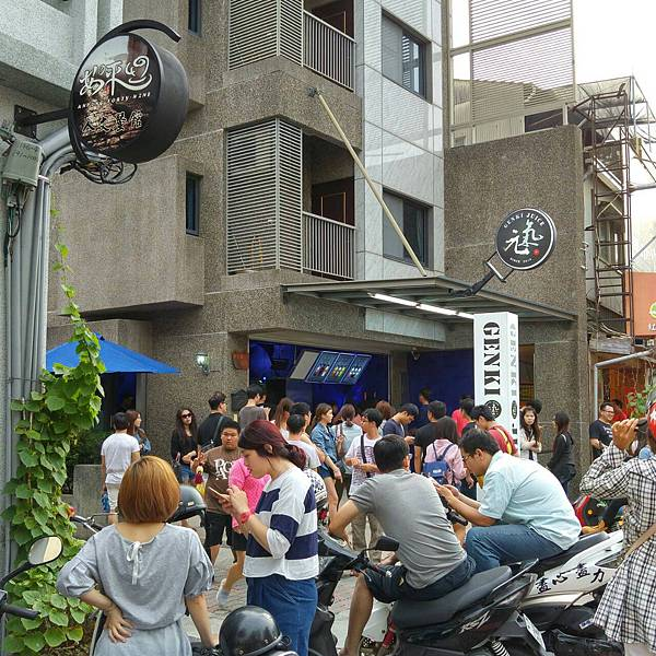 安平爆多人元氣飲料店