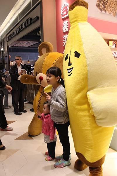可愛的香蕉先生