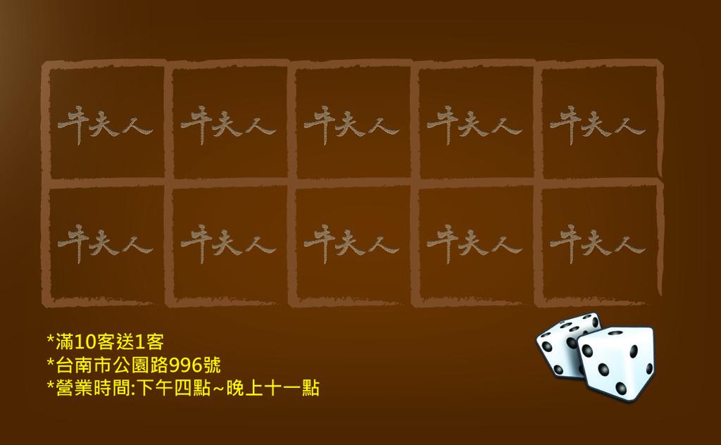 名片-02.jpg