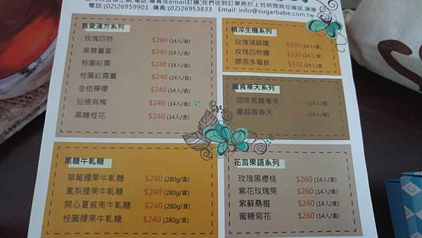 20160710_150411.jpg