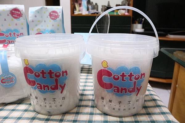 綿菓子工坊